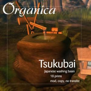 tsukubai-vendor-sml